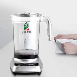 氫分子水壺,富氫氫分子飲用水壺
