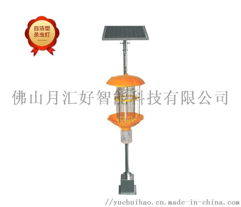 自动清扫式太阳能灭虫灯(太阳能蓄电型)