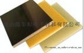 XEC G10环氧板