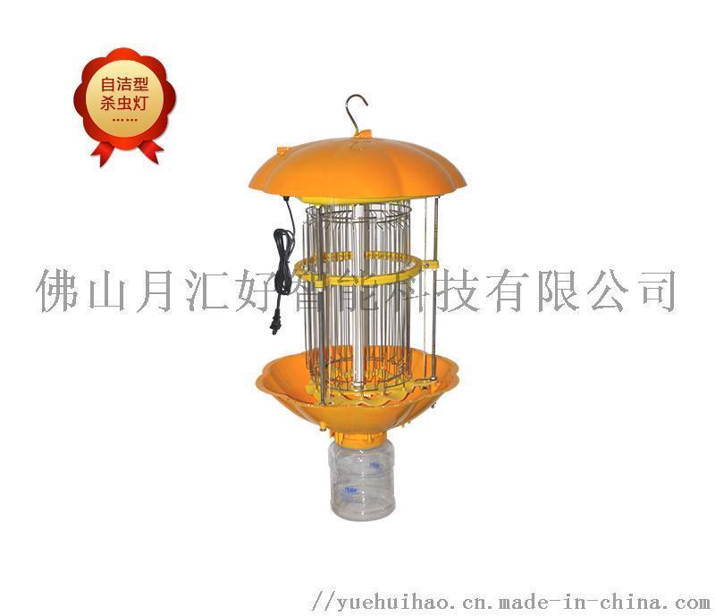 智能型自动清扫式灭虫灯(交流电式)