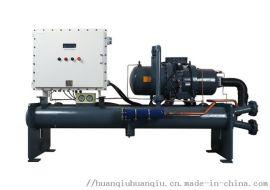 氧化  冷水机组-供应氧化  制冷机组-螺杆冷水机