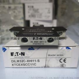 上海伊顿穆勒原装进口DILA接触器式继电器