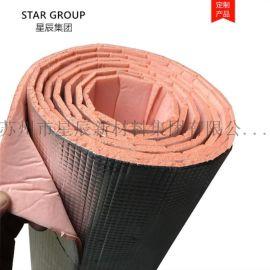 反射银铝箔保温卷材 屋面保温 用于住宅建筑保温材料