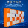 天津高校学生人脸智能存包柜 图书馆电子存包柜公司