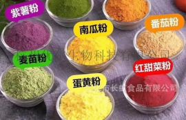 手工皂色素 化妆品 益智玩具类食用色素