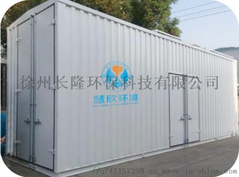 廣東廢水處理託管運營,一體化污水處理設備廠家