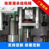 果汁飲料灌裝機 熱灌裝三合一灌裝機 純淨水生產設備