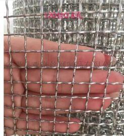 水稻轧花挡粮网 亚奇挡粮筛网 镀锌钢丝网 批量价格