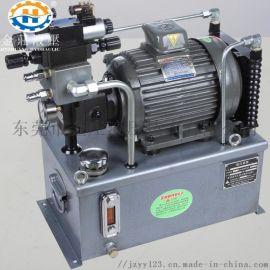 专业设计注塑机带冷却装置2.2KW+R1液压站