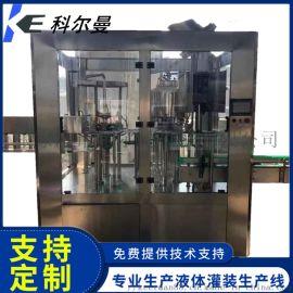 纯净水矿泉水瓶装桶装灌装机 三合一灌装生产线