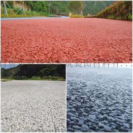 资阳市彩色透水混凝土;透水胶粉材料厂家