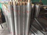 邁特白鋼網60-120目, 排滲管濾網, 防滲用濾網