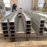 雅安304不鏽鋼冷拉方鋼廠家 益恆321不鏽鋼槽鋼