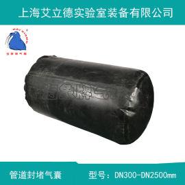 城市管道一般压力封堵用橡胶堵水气囊DN800mm