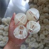 耐高温聚偏 乙烯多面空心球脱 塔PVDF多面球填料