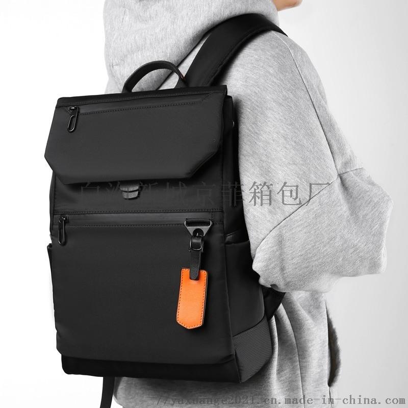 新款商务双肩包多功能usb双肩包大容量电脑背包定制