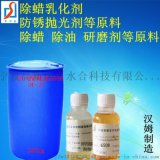 醯胺DF-21的配製原料