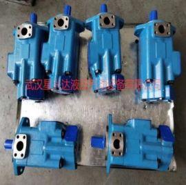 低噪音叶片泵45V57A-1A22R