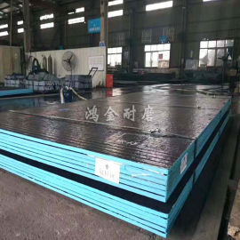 鴻金廠家直銷堆焊耐磨復合板8加8定做