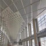 花式孔木紋鋁單板 工程外牆項目造型鋁單板定製