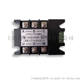 三相异步电机正反转控制模块 正反转固态继电器 满志电子