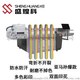 广州多色彩印弯折不开裂硅胶手表带 uv硅胶喷墨机