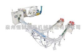 全自动抽纸机 抽取式折叠机 抽式棉柔巾设备