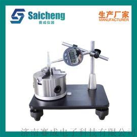 安瓿瓶垂直度检测仪 圆跳动测量仪