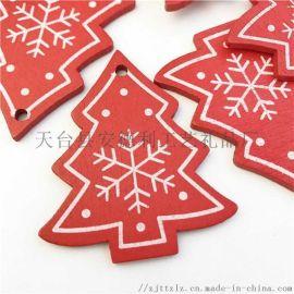加工新年木制挂件 圣诞节木质工艺品 家居装饰挂件