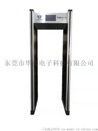 华盾手机安检门生产厂家 戒毒所专用手机探测门