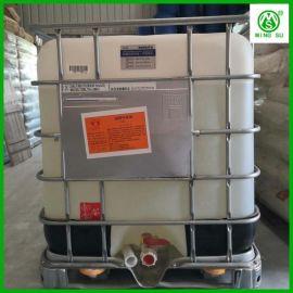 供应硫醇甲基锡热稳定剂 YT-181 厂家直销