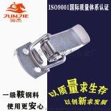 机械设备箱搭扣工业箱扣锁鸭嘴弹簧搭扣J007