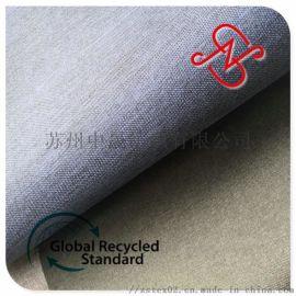 RPET900D阳离子家纺面料 再生环保仿麻面料