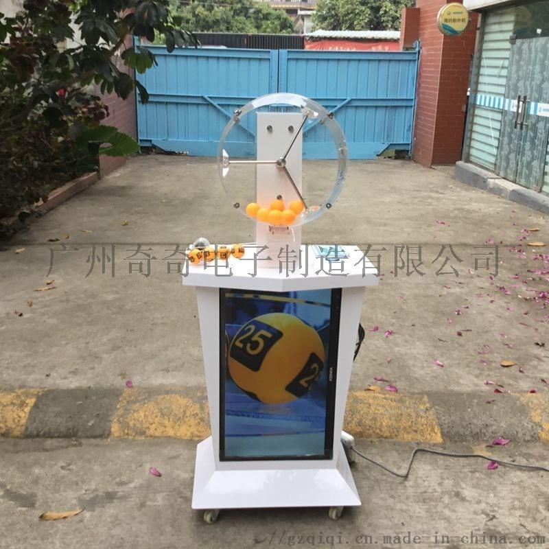自動搖獎機招標搖號機活動營銷抽獎機帶顯示屏