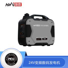 数码变频24V汽油发电机田河HASM24V发电机