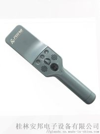 PD140手持式金属探测器高灵敏度