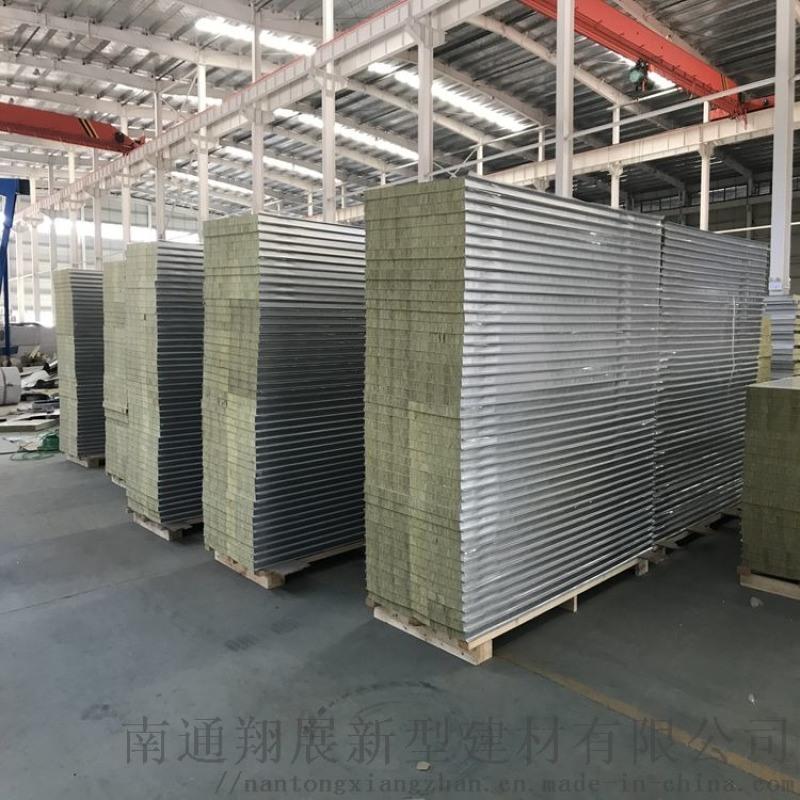 供应防火岩棉夹芯板高密度憎水岩棉彩钢夹芯板支持定制
