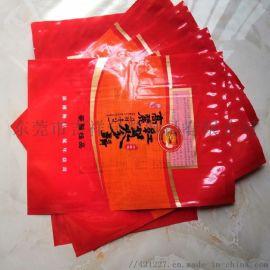 汕头印刷真空袋厂家 潮州揭阳普宁惠州真空包装袋厂家
