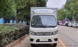 福田时代祥菱M1蓝牌冷藏车(国六)