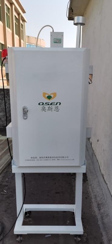 环保联网VOC厂界监测 非标集成VOC监测系统