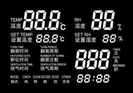 工厂定制温湿度计 温控器TN屏 黑白显示屏 断码显示屏