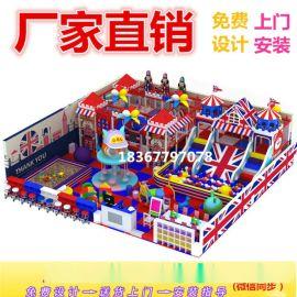 天津新款淘气堡儿童乐园招商引流厂家直销