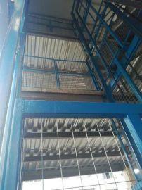 升降机货架 自动升降平台汽车升降货梯鸿力厂家定做