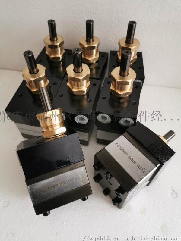 8cc涂层油漆泵 盈晖YH8cc喷漆齿轮泵 齿轮泵