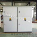 STBB無功補償裝置自動投切的高壓電容補償櫃
