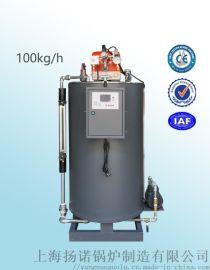 蒸箱、汤锅配套用小型蒸汽锅炉 免办锅炉使用证100kg燃气蒸汽发生器