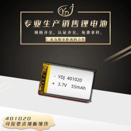 耐特401020/60mAh蓝牙耳机智能设备 电池