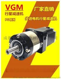 PG60L1-3-6.35-38-Y VGM减速机