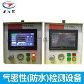 防水性检测设备IPX7