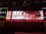 户外P5防水贴墙安装显示屏   户外广告显示屏